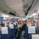 『【早稲田】5月の新潟キャンプ報告』の画像