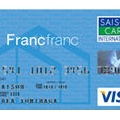 【Pontaカード】Francfrancカード入会で、Pontaポイントが1920P!
