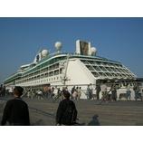 『レジェンドオブザシーズ Back to Yokohama』の画像