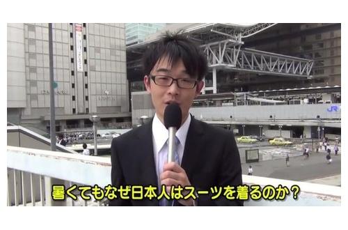 真夏にスーツ着る日本のキチガイ文化wwwwwwwwwwwwwwwwwwのサムネイル画像