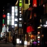 『【はんつ遠藤の、A級グルメシリーズ】東京・銀座「銀座コバウ」(焼肉)』の画像