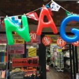 『「ながとやの超三日間!店舗改装リニューアルセール」2日目、どしゃ降りの中やってますよ~。』の画像