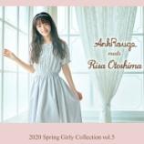 『[イコラブ] Ank Rouge『2020 Spring Collection Vol.5』Webカタログが公開【音嶋莉沙】』の画像