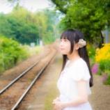 『鉄道×アイドル!浜松出身のロリ鉄アイドル「白雪ありあ」さんについて調べてみた!』の画像