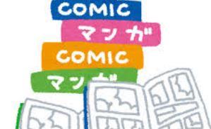 5巻以内で完結している 面白い漫画