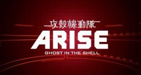 『攻殻機動隊ARISE border:2 Ghost Whispers』最新PV公開!
