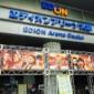 【『G1 CLIMAX 30』大阪大会にご来場のお客様へ】 ...