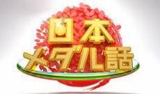 【乃木坂46】これ凄いな・・・このメンバーにオリンピック関連の番組くるか…!!!