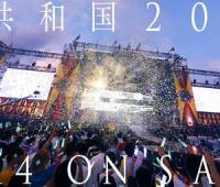 【欅坂46】「欅共和国2018」円盤発売キタ━━━(゚∀゚)━━━!!
