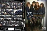 KKK-037 JK黒タイツ責め!強制消臭指令!!