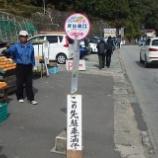 『2019/11/3昇仙峡周遊』の画像