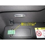 『Golf7のメークアップミラーライトにLEDバルブを装着する方法』の画像