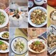 きのこをたっぷり食べよう〜!!きのこを使ったレシピ特集8品
