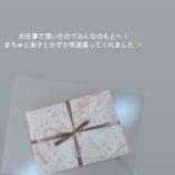 『【乃木坂46】明日の新曲リハか!!!今日はこのメンバーが一緒だった模様・・・』の画像