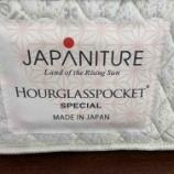 『東京スプリング・WeDo styleのアワーグラスポケット』の画像