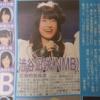 元NMB48メンバー「渋谷凪咲はゴリ推し」