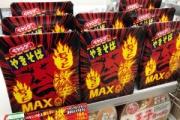 【熊本県警】辛いインスタント焼きそばを強要 20代の警察官が体調不良に パワハラ行為で50代の巡査部長を懲戒処分