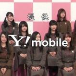 『【乃木坂46】梅澤美波が選抜メンバーに選ばれなかった理由・・・』の画像