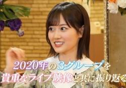 【速報】『坂道TV』スタート!!!ライブメインでお出かけナシ.......