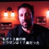 『ドキュメンタリー 〜The REAL〜 ESPNフィルム 「ワンス・ブラザーズ」の感想』の画像