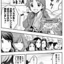 【サイコミ】After20 49杯目 佐藤心と埼玉の秋祭りの屋台