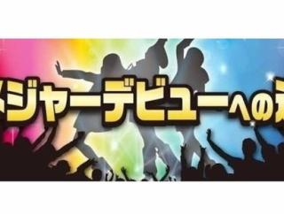 【朗報】黒瀬深さん、ついに読売新聞で全国紙デビューを飾る!!!