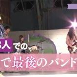 『【乃木坂46】これは泣いてしまう・・・あああああああ!!!!!!』の画像