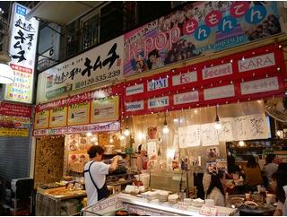 大阪コリアンタウンで韓国グルメ散策!その3。「金杏奈」