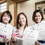 『凄まじきかな竹本蘭音キャノン砲!!|IPPONジャンボリー6 女子白青紫帯の部』の画像
