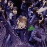 『【gifあり】これは永久にループできる…『ガルル』松村沙友理の笑顔、完全優勝!!!!!!!!!!!!』の画像