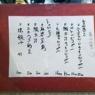 由緒ある伝統の街でいただく、世界三大炊き込みご飯の魅力。〜京都先斗町 GATA'sキッチン〜
