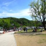 『JALPAK×食べあるキング「韓国」【1日め】(その3)南漢山城ハイキング』の画像