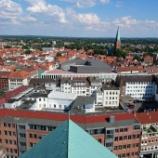 『ドイツ・ハンブルグで教員1名求人』の画像