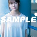『【乃木坂46】透け・・・岩本蓮加の最新グラビア、色気が凄いな・・・』の画像