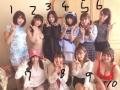 【悲報】童貞さん、7を選んでしまうwwwww