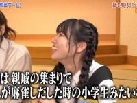 【日向坂46】戦闘力0のKAWADAさんが好きです。