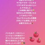 『【乃木坂46】山下美月の『うちガヤ』リアルタイム実況が超有能すぎる!!!!!!』の画像
