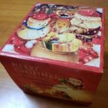 『クリスマスケーキ'2019~「タルトフレーズ」@MiamMiam(ミャムャム)』の画像