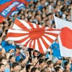 日本、旭日旗は問題ないとしながら…9年前の中国アジア大会の時に自制要求していた事実が発覚=韓国の反応