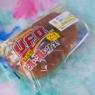 【セブンイレブン】夢のコラボ!UFO焼きそばパンにやられた!