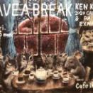 「HAVE A BREAK」2020年カレンダー原画展