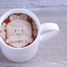 『おはようございます(*^-^*)今年は今日で終わりですね。』の画像