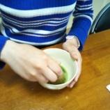 『【長崎】文化芸術  抹茶を点てる≪長崎キャンパス 2年≫』の画像