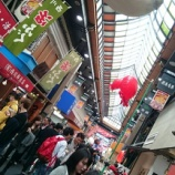 『大阪ミナミを探険 & カレーのイベント』の画像