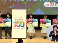 【日向坂46】埼玉3人組きたあああああああ!!!!!!!
