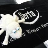 『【ベッドマットレス・ハードタイプ】サータ・ぺディック30thアニバーサリーDX・PS』の画像