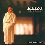 『Artist Archive:中西圭三・1991〜1994年全オリジナルアルバムレビュー』の画像