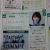 【悲報】宮脇咲良さん、渾身の命を懸けた総選挙ポスターが野澤玲奈と丸被りwwwwwwwwwwwwwwww
