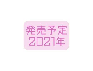 付録つき雑誌&ムック 発売予定表(2021年)