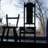 『人形の椅子・2』の画像